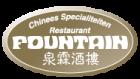 Chinees Specialiteiten Restaurant Fountain
